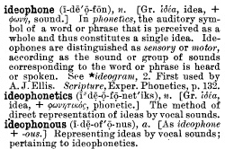 Century Dictionary Supplement, 1909, p. 623